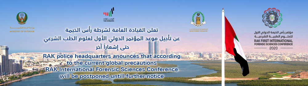 First International Forensic Sciences Conference